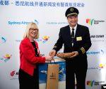 AUSTRALIA SYDNEY CHENGDU AIR CHINA DIRECT FLIGHT