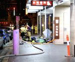 AUSTRALIA SYDNEY CHINATOWN GAS EXPLOSION