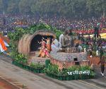 Republic Day Parade 2018 - Chhattisgarh