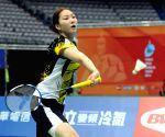 Yonex Open Chinese Taipei 2014 badminton tournament