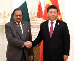 UZBEKISTAN CHINA XI JINPING PAKISTANI PRESIDENT MEETING