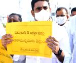 Free Photo: TDP legislators rally up to Assembly demanding TIDCO houses handover