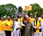 TDP MPs' demonstration at Parliament