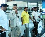 Nellore (Andhra Pradesh): Chandrababu Naidu addresses TDP cadres
