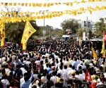N. Chandrababu Naidu at a public meeting