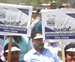 Shiksha Bachao Abhiyan rally