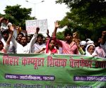 Bihar Computers teachers' protest
