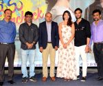 Teaser launch of Premaku Rain Check