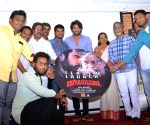 'Naiyapudai' - teaser launch