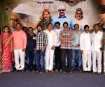 Teaser launch of Telugu film Kayum Bhai