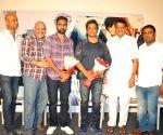 Teaser launch of Telugu film Kurukshetram