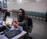 IRAN TEHRAN PARLIAMENTARY ELECTION REGISTRATION