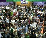 IRAN TEHRAN PRESIDENTIAL ELECTION ROUHANI CAMPAIGN RALLY