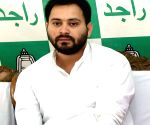 File Photos: Tejashwi Yadav
