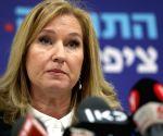 ISRAEL TEL AVIV TZIPI LIVNI RETIREMENT