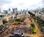 ISRAEL TEL AVIV CHABAD EVENT SEGREGATION