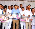 K. T. Rama Rao launches party posters on the eve of TRS public meeting