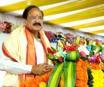 Public Felicitation Ceremony - Venkaiah Naidu, K Chandershehar Rao