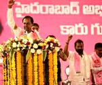 K. Chandrashekhar Rao addresses public meeting