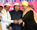 KCR during Iftar party