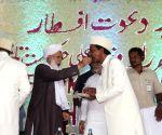 KCR's 'Iftaar Party'