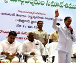 KCR during Grama Jyothi programme