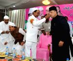 KCR during an Iftaar party