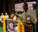 E. S. L. Narasimhan at 14th Convocation of University of Potti Sreeramulu Telugu University