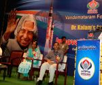 Telangana Governor during Kalam's birth anniversary celebrations