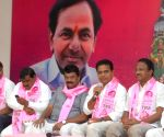 K. T. Rama Rao at TRS meeting
