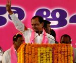 Riding on Telangana pride, TRS heading for landslide victory