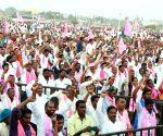 KT Rama Rao addresses TRS rally