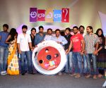 Telugu film Ala Ela film audio release function