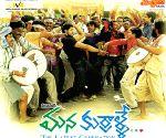 Telugu film Mana Kurralle's posters