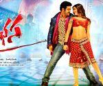 Telugu film Rabhasa posters