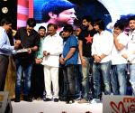Hyderabad : Telugu film Super Star Kidnap audio release function