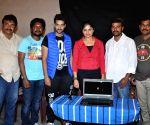 Telugu movie 'Chakkiliginta' teaser launch