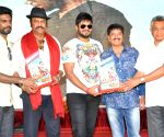 Telugu movie 'Current Teega' platinum disc function