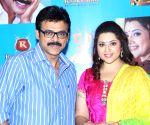 Telugu movie 'Drishyam'