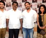 Telugu movie 'Gaallo Telinatlunde' Press meet