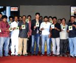 Telugu movie 'Mana Kurralle' audio release function