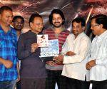 Telugu movie 'O Manishi Katha' audio release