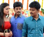 Telugu movie 'Paradise' muhurath