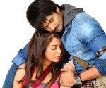 Telugu movie 'Romeo' stills