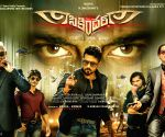 Telugu movie 'Sikander' posters