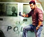 Telugu movie 'Temper' first look