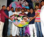 Telugu movie 'Vinuravema' audio release