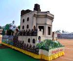 Vijayawada (Andhra Pradesh): 2019 Republic Day parade