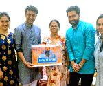 Free Photo: Kokilaben Ambani launches Falguni Pathak's new garba song