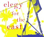 Free Photo: 'Elegy For The East' - fiction that reflects reality